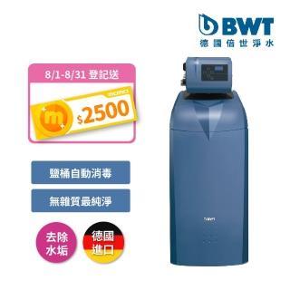 【BWT德國倍世】智慧型軟水機(Bewamat 75A)