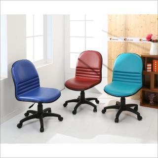 【BuyJM】L型皮面經典氣壓辦公椅/電腦椅(3色)