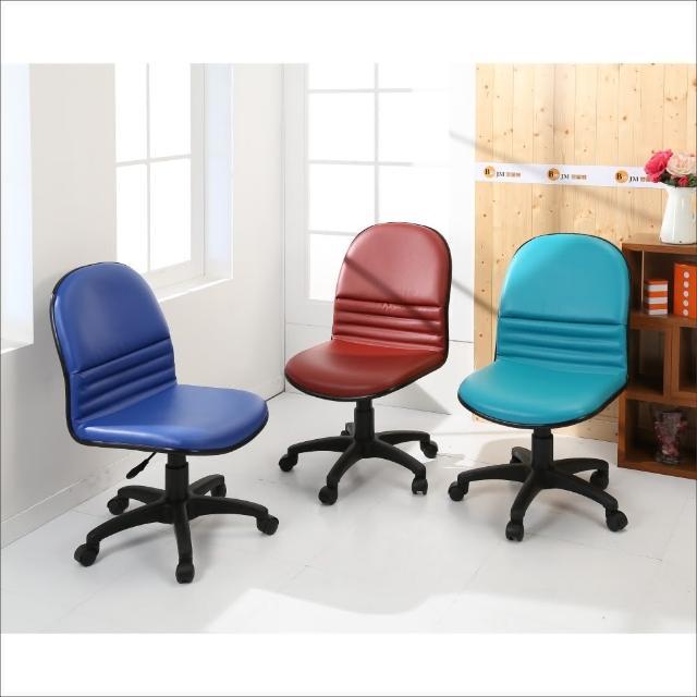【BuyJM】L型皮面經典氣壓辦公椅-電腦椅(3色)