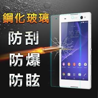 【YANG YI】揚邑Sony Xperia C3 防爆防刮防眩9H鋼化玻璃保護貼膜
