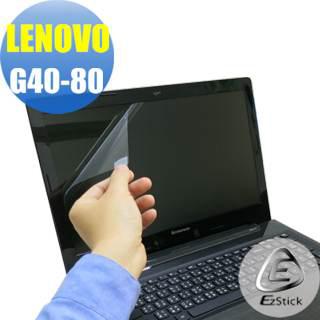 【EZstick】Lenovo G40-80 專用 靜電式筆電LCD液晶螢幕貼(可選鏡面或霧面)