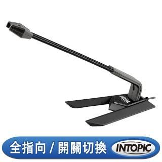 【INTOPIC】桌上型麥克風(JAZZ-016)