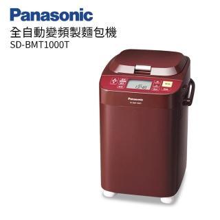 Panasonic國際牌全自動操作變頻製麵包機(SD-BMT1000T)
