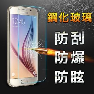 【YANG YI】揚邑Samsung Galaxy S6 防爆防刮9H鋼化玻璃保護貼