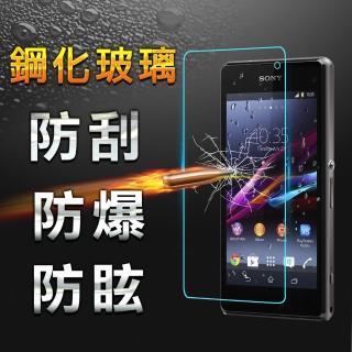 【YANG YI】揚邑Sony Xperia Z1C 防爆防刮9H鋼化玻璃保護貼膜
