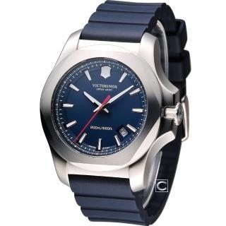 【Victorinox】維氏 INOX 130周年軍事標準腕錶(VISA-241688.1)