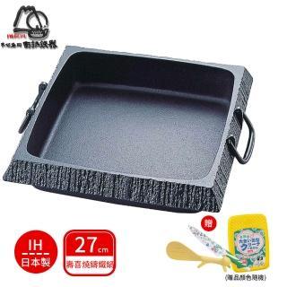 【日本岩鑄】IH壽喜燒鑄鐵鍋-石庭角-大(電磁爐適用)