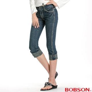【BOBSON】女款反摺褲口伸縮7分牛仔褲(藍53)
