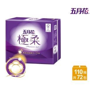 【五月花】極柔頂級抽取式衛生紙110抽*12包*6袋