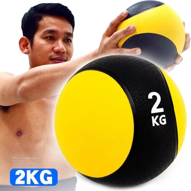 橡膠2KG藥球(C109-2202)