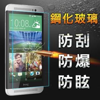 【YANG YI 揚邑】HTC E8 610適用 防爆防刮防眩弧邊 9H鋼化玻璃保護貼膜(ONE E8 / 610適用)