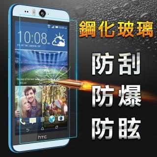 【YANG YI 揚邑】HTC Desire EYE 適用 防爆防刮 9H鋼化玻璃保護貼膜