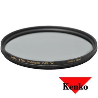 【Kenko】Zeta Wideband C-PL 環型偏光鏡/52mm