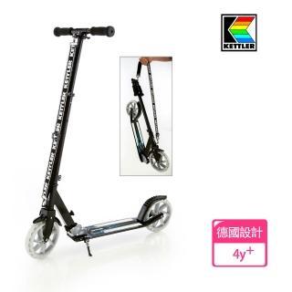 【德國KETTLER】Zero 8 時尚親子滑板車(新春玩具節大推薦)