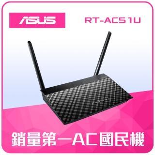 【ASUS 華碩】RT-AC51U 雙頻 AC750 無線分享器(黑)