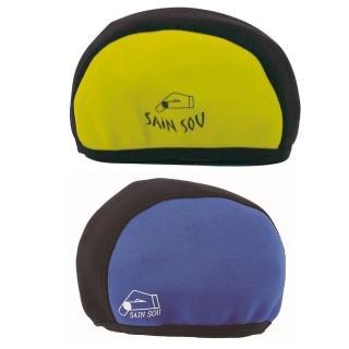【SAIN SOU】防寒帽兩色選一色(A35401)