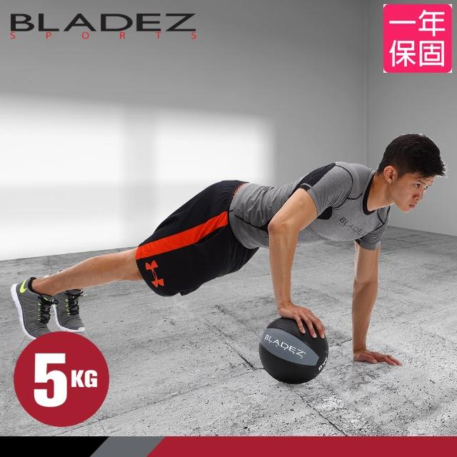 【BLADEZ】天然橡膠5KG藥球