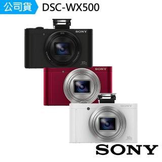 【SONY】DSC-WX500數位相機(公司貨)