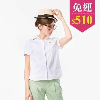 【Prodigy波特鉅】修身顯瘦清新短袖襯衫-女_OL必備素色反摺造型排釦上衣(知性商務)
