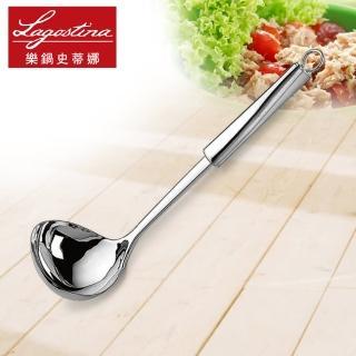 【Lagostina樂鍋史蒂娜】Kitchen Tools 不鏽鋼圓湯勺