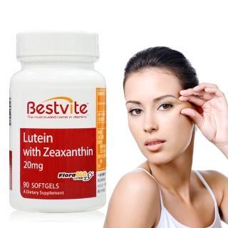 【美國BestVite】必賜力專利型葉黃素膠囊Lutein(20mg-90顆)
