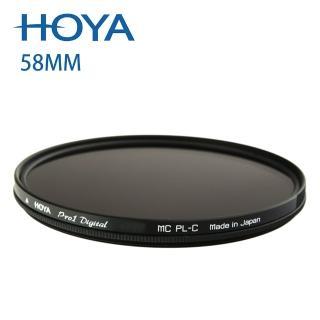 【HOYA】PRO 1D CPL WIDE 薄框環型偏光鏡(58mm)
