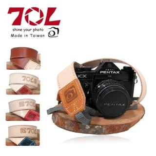 【70L】COLOR STRAP SL3501 PLUS 真皮彩色相機背帶