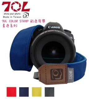 【70L】COLOR STRAP 彩色相機背帶 素色系列
