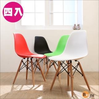 【BuyJM】復刻版造型椅/餐椅/洽談椅/4入-4色可選