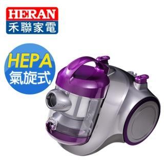 【HERAN禾聯】輕巧型氣旋式吸塵器(MDB-398)