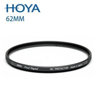 【HOYA】PRO 1D PROTECTOR WIDE DMC 保護鏡(62mm)