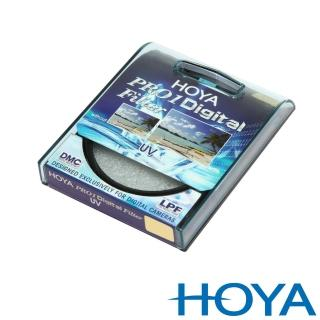 【HOYA】PRO 1D UV保護鏡(58mm)