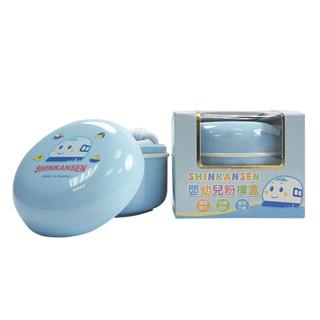 【新幹線】嬰幼兒粉撲盒