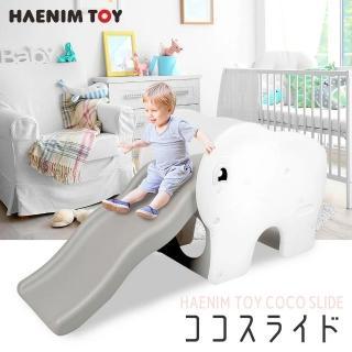 【HAENIM TOYS】大象溜滑梯(黃色)