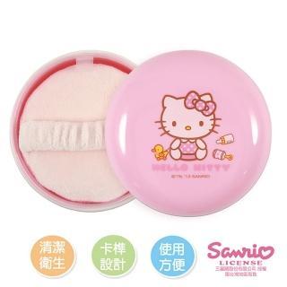 【HELLO KITTY】嬰幼兒粉撲盒