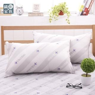 【Microban-純淨呵護】台灣製新一代抗菌竹炭枕-1入
