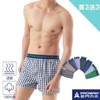 【PROMAN豪門】LOGO織帶五片式平口四角褲(超值6件組)