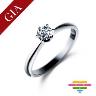 【彩糖鑽工坊】GIA 30分系列 D/VS2 鑽戒求婚戒(R100或R101)