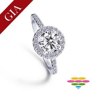 【彩糖鑽工坊】GIA 30分系列 D/I1 鑽戒求婚戒(R100或R101)