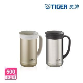 【TIGER虎牌】500cc不鏽鋼保溫保冷辦公室杯_有茶濾網(MCM-T050_e)