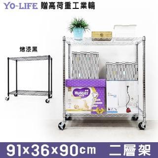 【yo-life】91公分長兩層電鍍鐵力士架-附工業輪(91x36x102cm)