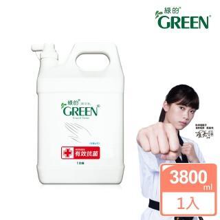 【綠的GREEN】抗菌潔手乳-加侖桶(3800ml)