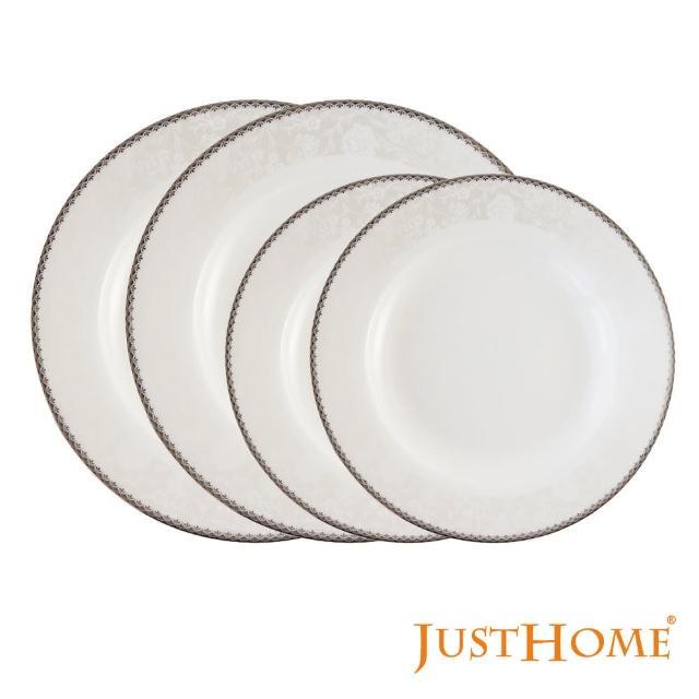 【Just Home】安格斯高級骨瓷4件餐盤組(二種尺寸)