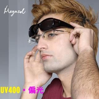 【MEGASOL】UV400偏光外掛式側開窗太陽眼鏡(A101-3009-亮黑)