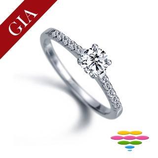 【彩糖鑽工坊】GIA 50分系列 F/SI2 鑽戒求婚戒(R91或R92或R93或R99)