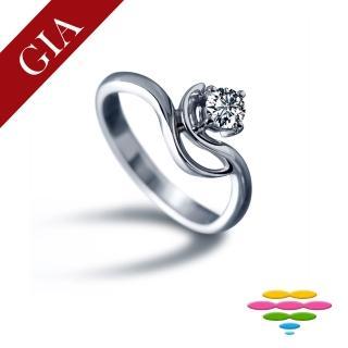 【彩糖鑽工坊】GIA 50分系列 F/VS2 鑽戒求婚戒(R90或R94或R100或R101)