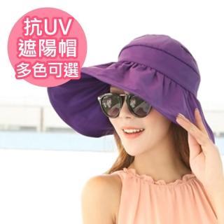 【KissDiamond】韓版抗UV遮陽帽(可摺疊好收納)