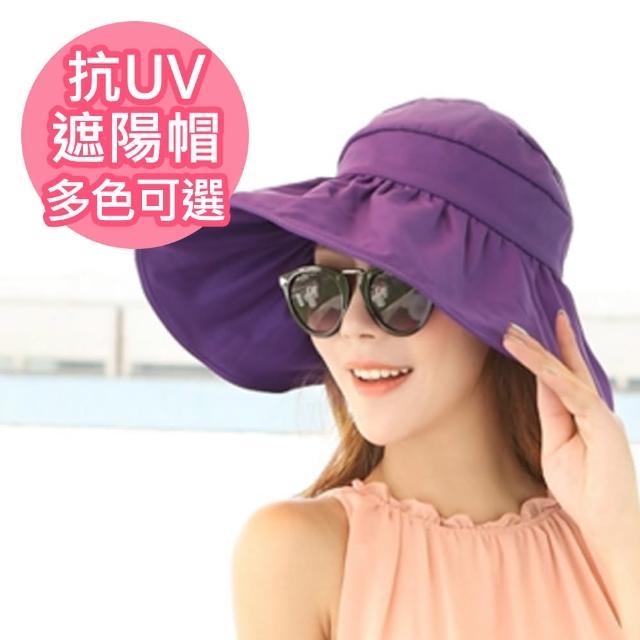 【安布雷拉】韓版抗UV遮陽帽(可摺疊好收納)