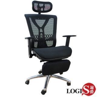 【LOGIS】德古拉坐臥兩用線控全網椅/電腦椅