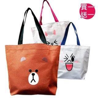 【買一送一】LINE FRIENDS 造型萬用袋(熊大/兔兔/饅頭人_5364)